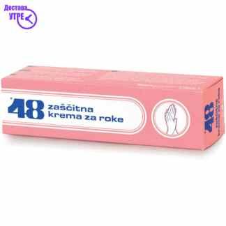 MEDICINSKA ZASTITNA KREMA, 125 gr