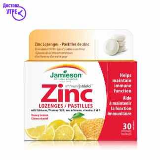 JAMIESON ZINC со Echinacea, Vitamin C и Vitamin D