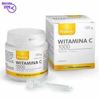 VITAMIN C 1000 mg прашок, 150 gr