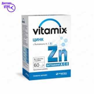 VITAMIX ZINC + ACE таблети, 60