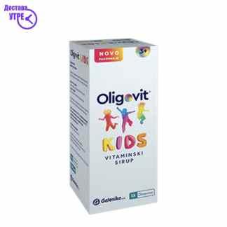OLIGOVIT сируп, 100 ml