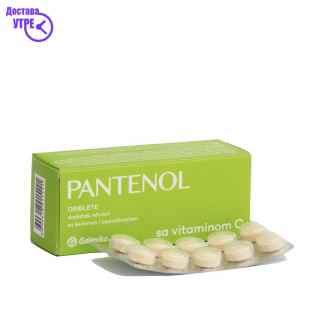PANTENOL + VITAMIN C  таблети, 20