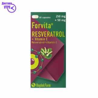 Forvita ® Resveratrol + Vitamin E капсули, 60