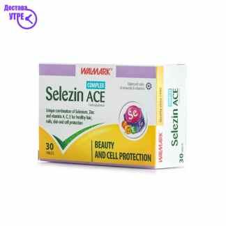 WALMARK SELEZIN ACE таблети, 30