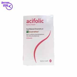 ACIFOLIC таблети, 30
