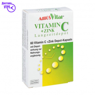 AMOSVITAL VITAMIN C + ZINC капсули, 60