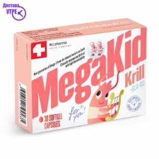 MEGAKID KRILL + GLA +D 3 капсули, 30