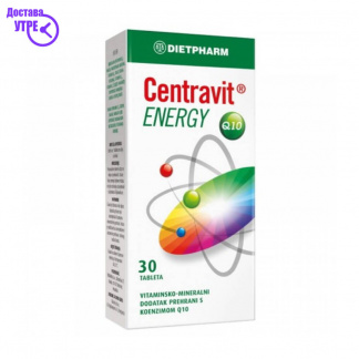 CENTRAVIT ENERGY DIREКT кесички, 20