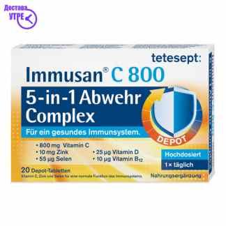 IMMUSAN C 800 5 in 1 таблети, 20