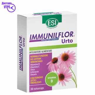 ESI IMMUNIFLOR URTO + VITAMIN C + D таблети, 30