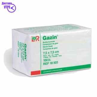 GAZIN KOMPRES (7.5 X 7.5 CM, 50