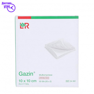 GAZIN KOMPRESI (10 X 10 CM), 50