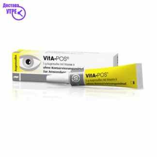 VITA-POS маст за очи, 5 gr