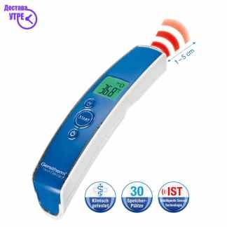Geratherm NON CONTACT Thermometer безконтактен Топломер