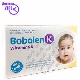 Bobolen K Witamina K Витамин К капсули, 30
