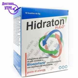 Hidraton Neo кесички, 10