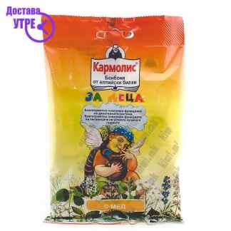 Carmolis Бомбони за Деца