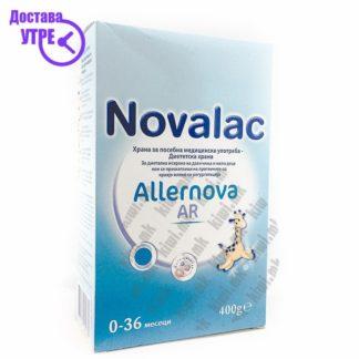 Novalac Allernova 0-36 Месеци Млечна Формула, 400г