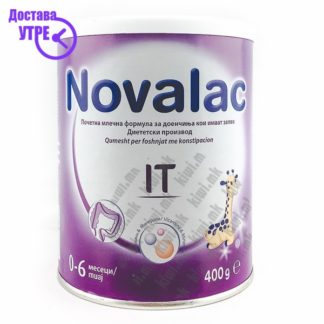 Novalac IT 0-6 Месеци Млечна Формула, 400г