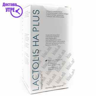 Lactolis HA Plus гел