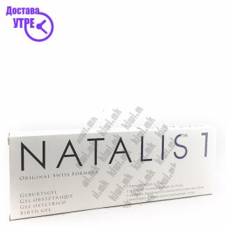 Natalis Гел за Породување, 15мл