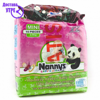 Nanny's Baby's Wish Mini Пелени, 15