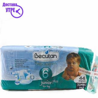 Becutan Junior Plus Пелени, 44