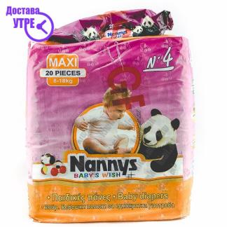 Nanny's Baby's Wish Maxi Пелени, 20