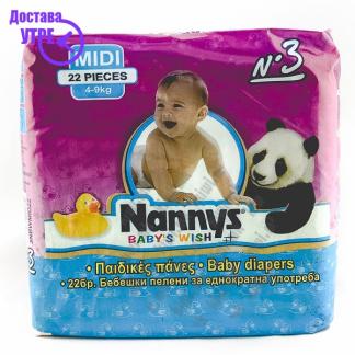 Nanny's Baby's Wish Midi Пелени, 22