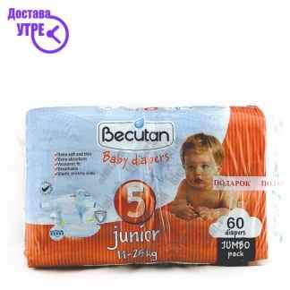 Becutan Junior Пелени, 60