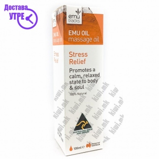 Emu Tracks Emu Massage Oil Stress Relief Масло од Ему за Масирање Против Стрес, 100мл
