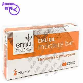 Emu Tracks Emu Oil Moisture Bar Сапун од Масло од Ему и Макадамија и Пченичен Никулец, 90г
