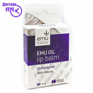 Emu Tracks Emu Oil Lip Balm Natural Балсам за Усни од Масло од Ему, 4г