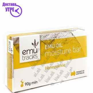Emu Tracks Emu Oil Moisture Bar Сапун од Масло од Ему и Анамска Рака, 90г