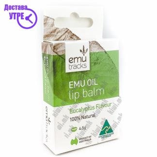 Emu Tracks Emu Oil Lip Balm Eucalyptus Flavour Балсам за Усни од Масло од Ему Арома Еукалиптус, 4г