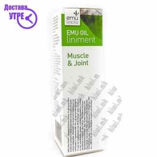 Emu Tracks Emu Oil Liniment Масло од Ему за Зглобови и Мускули, 50мл