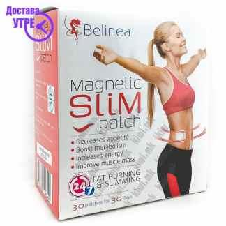 Belinea Magnetic Slim Patch Магнетна Лепенка за Слабеење, 30