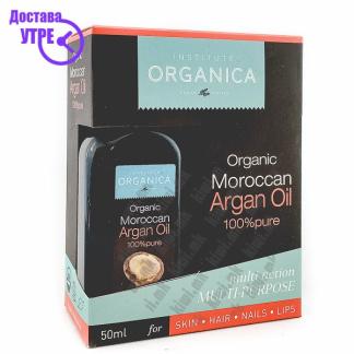 Institute Organica Organic Moroccan Argan Oil Мароканско Масло од Арган 100%, 50мл
