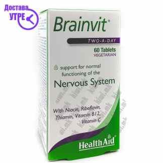 Health Aid Brainvit Витаминска Поткрепа за Нервниот Систем таблети, 60