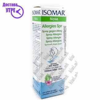 Isomar Naso Allergies Spray Isotonic Water Изотоничен Назален Спреј од Морска Вода против Алергии, 30мл