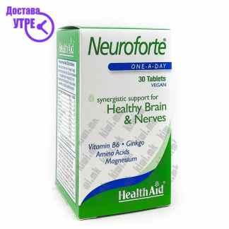 HealthAid Neuroforte Магнезиум, Витамин Б6, Гинко и Амино Киселини за Поддршка на Нервниот Систем таблети, 30