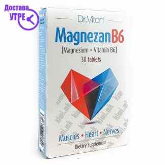 Dr.Viton Magnezan B6 таблети, 30