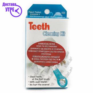 Teeth Cleaning Kit mk