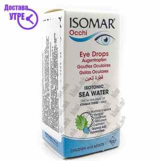 Isomar Occhi multidose Eye Drops Капки за Очи, 10мл