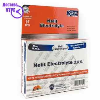 Nelit Electrolyte Електролити Прашок кесички, 3