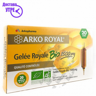 Arko Royal Royal Jelly Organic Матичен Млеч ампули, 20