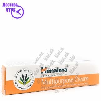 Himalaya Herbals Multipurpose Cream Повеќенаменска Крема, 20г