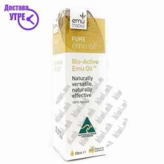 Emu Tracks Pure Emu Oil Bio-Active Emu Oil Биоактивно Масло од Ему, 50мл