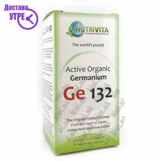 Nutrivita Active Organic Germanium 132 капсули, 75
