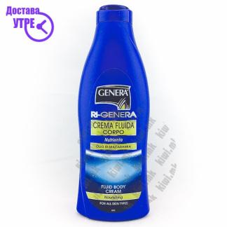 Genera Fluid Body Cream with Macadamia Oil Млеко за Тело со Масло од Макадамија, 500мл